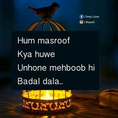 Poetry Quotes, Lyric Quotes, Sad Quotes, Love Quotes, Urdu Poetry, Hindi Shayari Love, Hindi Quotes, Quotations, Qoutes