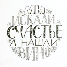 """Урок """"Леттеринг с Татьяной Чулюскиной. Композиция с гротеском и антиквой в круге"""""""