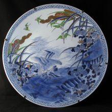 Extremely Large Japanese 19th century porcelain Imari charger $350
