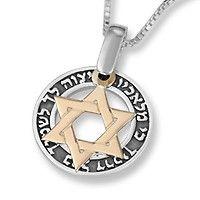 85902b1958e7b Traveler's Prayer Onyx Hamsa Gold-Plated Necklace (Hebrew) | Jewish ...