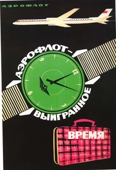 Aeroflot The Russian Airline Classic Travel Promotional Poster from 1965