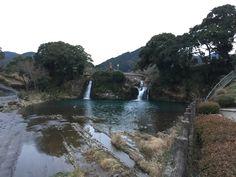 Ureshino in Japan Todoroki waterfall