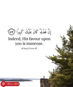 Beautiful Quran Quotes, Quran Quotes Love, Quran Quotes Inspirational, Islamic Love Quotes, Muslim Quotes, Status Quotes, Life Quotes, Coran Quotes, Islamic Quotes Wallpaper