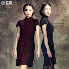 839d8f7f97 Check Cheongsam Woolen Long Sleeve Mandarin Dress w  Lace