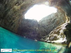 Amazing sea cave near Zarakes in Evia. Future Islands, Athens Airport, Sea Cave, Greece Islands, Big Island, Beautiful Islands, Vacations, Places To Go, Scenery