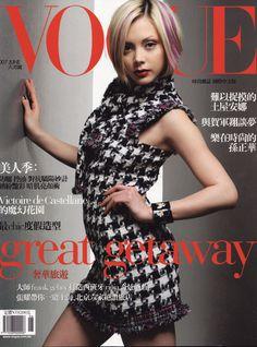 Anna Tsuchiya of Vogue Taiwan, June 2007 Vogue Magazine Covers, Vogue Covers, Fashion Cover, Princess Caroline, Vogue Fashion, Asian Fashion, Art Girl, Anna, Actresses