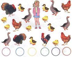 ЛОГОПЕДИЧЕСКИЕ ДОМАШНИЕ ЗАДАНИЯ ДЛЯ ДЕТЕЙ 5-7 ЛЕТ С ОНР — МегаЛекции Rooster, Birds, Animals, Animales, Animaux, Bird, Animal, Animais, Chicken