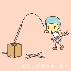 This is a game that you throw a stick made of newspaper into a box Japanese page : Throwing Sticks GamePreparations and Games To Play With Kids, Danbo, Mini Games, Craft Activities, Girl Scouts, Journal, Newspaper, Kids Playing, Hello Kitty