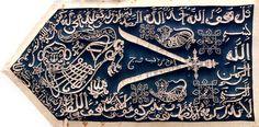 Ottoman Flag, Ottoman Empire, Muslim Faith, Ottoman Turks, The Turk, Cultural Identity, Islamic Calligraphy, Historian, Islamic Art
