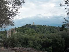 Φιλοπάππου (Philopappos Hill) στην πόλη Αθήνα, Αττική