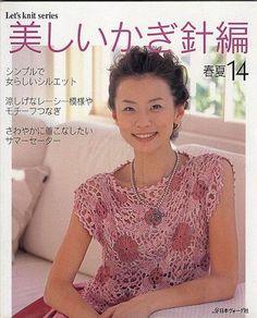 美しじかざ针编春夏14 - 零星儿1 - Picasa Web Albums