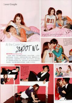 Aaron Yan and Tia Li