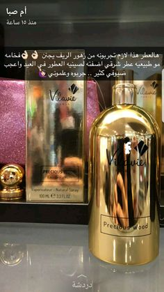 my burberry perfume Perfume Scents, Fragrance, Beauty Care, Beauty Skin, Cheap Perfume, Lovely Perfume, Learn Makeup, Perfume Making, Perfume Samples