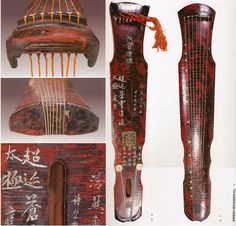 The elaborate artwork on what would normally have been the playing surface on top made the instrument unsuitable for normal qin play. Other Tang dynasty instruments, such as the one called 九霄環佩 Jiuxiao Huanpei now in the National Palace Museum, Beijing, are admired for the elegant simplicity of their style.