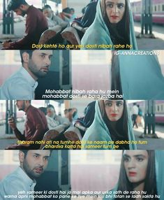 Image may contain: 6 people, meme and text Love Poetry Urdu, Poetry Quotes, Hira Mani, Pak Drama, Love Status Whatsapp, Most Handsome Actors, Desi Jokes, Sajal Ali, Drama Quotes