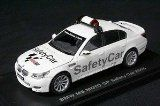 Kyosho BMW M5 MOTO GP Safety car 2005 Model: Safety Car Moto GP Make: Kyosho Scale: 1/43 Die Cast Metal Colour: White Product Code: KY03503GP Details: Opening bonnet. Model is mounted on a removable plinth wi (Barcode EAN = 4955439090572) http://www.comparestoreprices.co.uk/cars-and-other-vehicles/kyosho-bmw-m5-moto-gp-safety-car-2005.asp