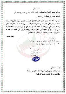 alaaqal: عزل المدن عن العراق بواسطة حفر الخنادق استفتاء الس...