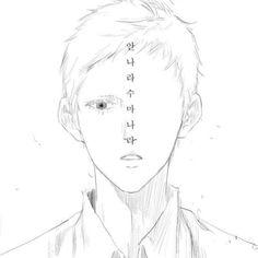 Annarasumanara web comic - Minhyeok