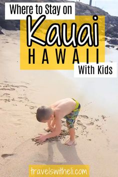 Planning a family vacation to the Hawaiian island of Kauai? Read this in-depth guide to find the perfect area on the island for your family - Where to Stay on Kauai Hawaii With Kids #travelswitheli Kilauea Lighthouse, Poipu Beach, Hanalei Bay, Waimea Canyon, Beach Vacations, Kauai Hawaii, Hawaiian Islands, Travel With Kids, Beautiful Beaches