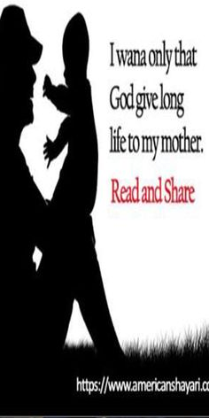 mother love quotes for her daughter Mothers Love Quotes, Mother Daughter Quotes, Love Quotes In Hindi, To My Mother, Love Quotes For Her, Mother Quotes, Quotes Children, Quotes For Kids, Shayari In Hindi