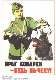 The enemy is insidious Be on the alert. Russian war poster.
