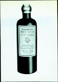 """Hydrogen Peroxide Water: Als die strahlende Zukunft der Brightening-Produkte begann, lancierte #Shiseido 1917 ein Body Spray mit Brightening-Effekt namens """"Hydrogen Peroxide Cucumber"""". Dieses Produkt war revolutionär, da das """"Brightening""""-Konzept zu dieser Zeit noch gar nicht existierte."""