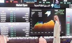 مؤشر سوق الأسهم السعودية يغلق مرتفعًا عند…: مؤشر سوق الأسهم السعودية يغلق مرتفعًا عند مستوى 6972.39 نقطة