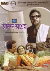 Ananda-Ashram-Uttam-Kumar-Bengali-Movie #bengali #movies #cinemas #film #tollywood #kolkata #actor #actress #releasingdate #posters #banners #satyajitroy #india