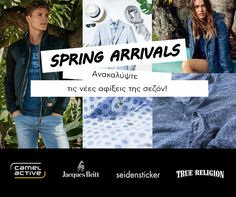 Spring Style beats @Clodist.gr! Find your favourite outfit and get into Spring mood!
