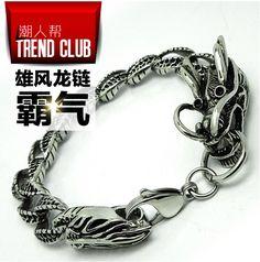 JHNBY High quality Titanium steel bracelet Vintage Punk Hiphop Chinese dragon Chain bracelet bangles Man must jewelry Bangle Bracelets, Bangles, Punk, Chinese Dragon, Hiphop, Steel, Personalized Items, Chain, Vintage