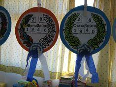 28 οκτωβριου κατασκευες νηπιαγωγειο - Αναζήτηση Google 28th October, National Holidays, Preschool, Blog, Greek, Google, School Ideas, Autumn, Crochet