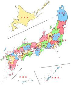 日本の都道府県を47から25に減らしたったwwwww
