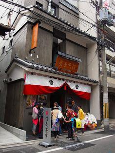 """度々行きたい旅。: 京都観光:新名所・6月2日オープンした""""信長茶寮""""に行ってきました(その1)"""