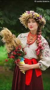 Výsledok vyhľadávania obrázkov pre dopyt ukrainian folk