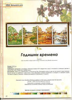 Seasons Months, Four Seasons, Cross Stitch Charts, Cross Stitch Embroidery, Cross Tree, Cross Stitch Landscape, Easy Stitch, Needlework, Crafts