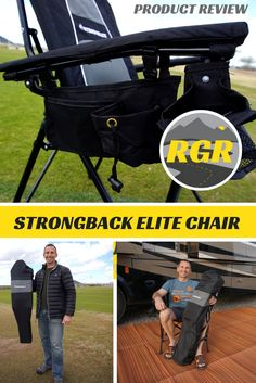 In this video, Marc from @RVLoveTravel shares the features, specs and why the Strongback Elite Folding Camp Chair is his favorite piece of RV gear we carry in our motorhome. If you care at all about your back, comfort and ergonomics, this chair is a game changer. Sit and relax in comfort for hours - but beware if you let anyone else sit in it, you may not get it back for the rest of the night! Click link to learn more about the product or to buy http://amzn.to/2oyL10y