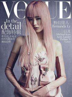 Fernanda Ly Pose on Vogue Australia November 2015 cover Photoshoot