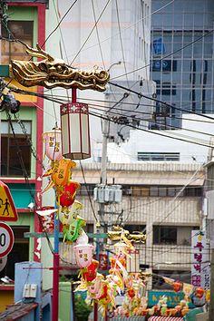 Busan Chinatown, #Korea