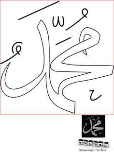 PHILOGRAPHY PATTERNS - bulent anaer photo design foto tasarım hobby Islamic Art Canvas, Islamic Paintings, Islamic Wall Art, Islamic Motifs, Islamic Art Pattern, Arabic Calligraphy Art, Arabic Art, Decoraciones Ramadan, Mini Toile
