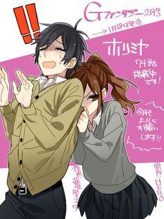 Izumi Miyamura and Kyouko Hori Manga Couple, Anime Couples Manga, Manga Anime, Anime Style, Steven Universe, Tsurezure Children, Horimiya, Hirunaka No Ryuusei, Manga Story