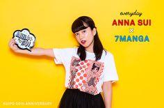 《『everyday ANNA SUI×7MANGA』  文化服装学院の学生も一目惚れ! -day1-》 ガーリーなコーディネートを得意とする矢野眞衣さんが、一目見て絶対に着たいと思ったのが、「海月姫」のTシャツ。 http://soen.tokyo/fashion/everyday/kuipo150828.html