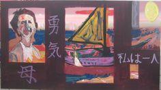 "Saatchi Online Artist: Marco Menato; Acrylic, Painting ""Single Mother"""