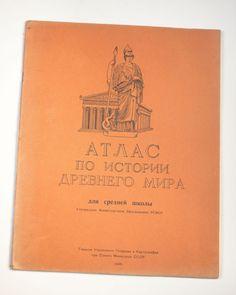 Rare atlas the Ancient World 1946 Soviet school atlas by SovietEra