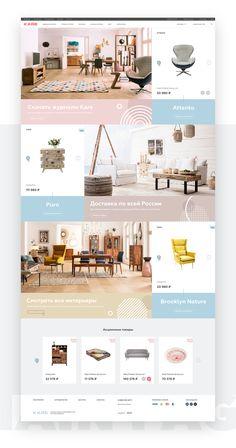 KARE online store on Behance