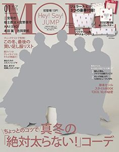 MORE fashion magazine for women 2017 Jan 2018, Japanese Fashion, Magazine, Sayings, Women, Japan Fashion, Lyrics, Women's, Warehouse