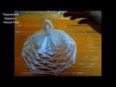 DIY. Как просто сделать Снежинку- Балеринку из бумаги. Поделки на Новый Год своими руками. - YouTube
