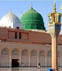 Higher Design, Madina, Mecca, Alhamdulillah, Saudi Arabia, Quran, Prophet Muhammad, Allah, Muslim