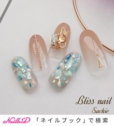 """If you are looking for a nail design of """"Spring / Summer / Hand / Gradation / Bijoux / Shell / Beige / Light blue / Blue / Gel / Nail tip"""" Search nail site """"nail book"""" ❤️ Funky Nail Art, New Nail Art, Cute Nail Art, Cute Nails, Asian Nails, Korean Nails, Japanese Nail Design, Japanese Nail Art, Shiny Nails"""