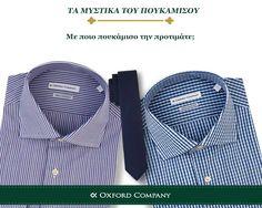 Η στενή γραβάτα αποτελεί έντονη τάση των τελευταίων σεζόν! Βρείτε σήμερα στη χειμερινή OC Collection αυτή που σας ταιριάζει http://www.oxfordcompany.gr/category.php?id_category=35