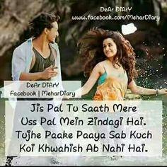 Sab tera ..@ Baghi